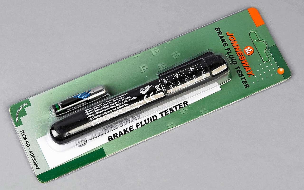 Тормозные жидкости итестеры дляних: экспертиза «Зарулем»— фото 1237673