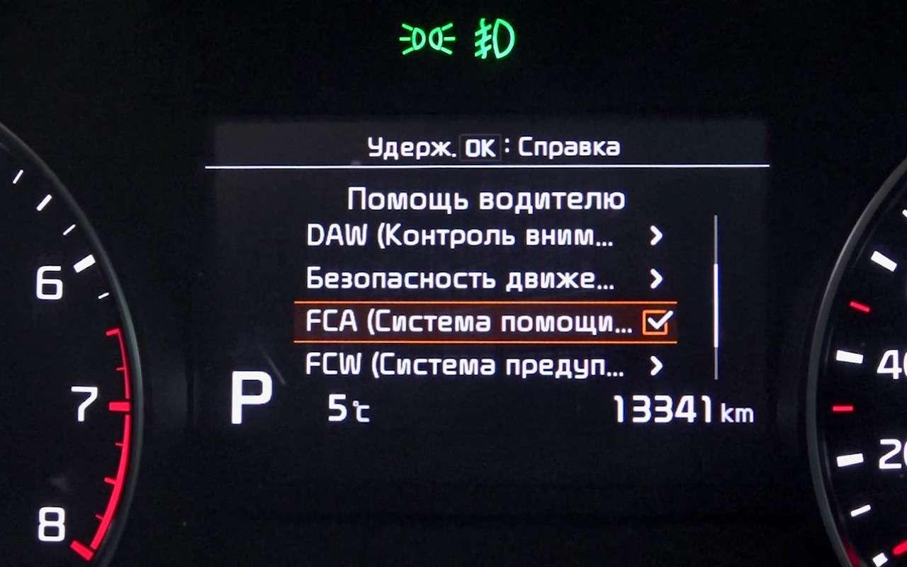 Система автоторможения: она вообще работает? Супертест— фото 1028389