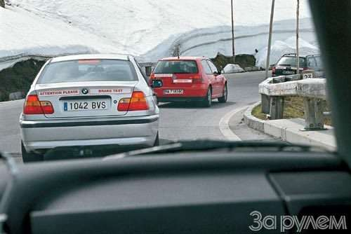 Альпийская стоп-линия— фото 50684