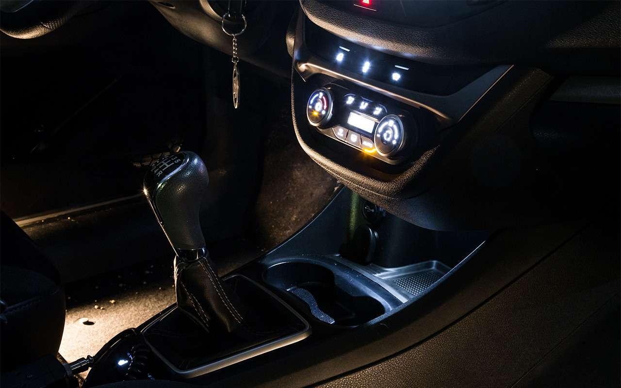 Lada Vesta SWиSWCross: доКрыма иобратно— фото 868862