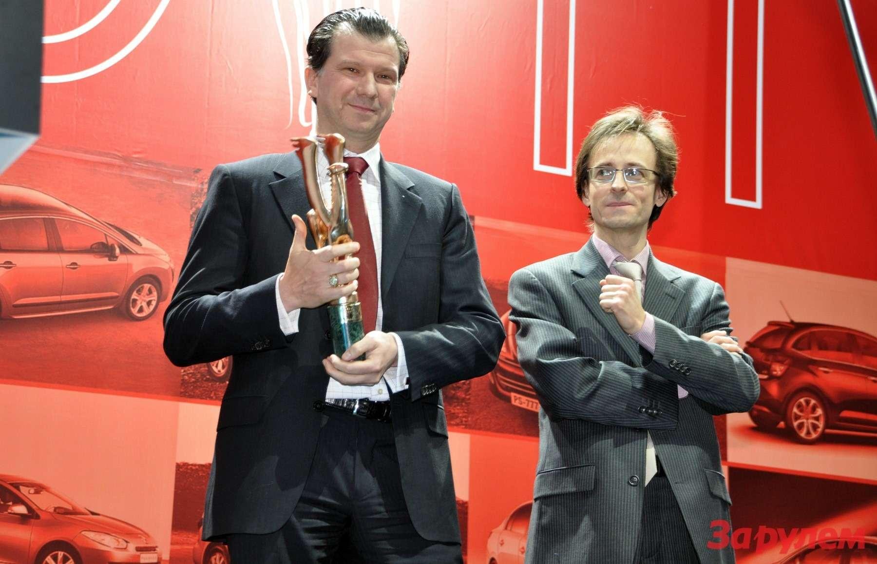 Церемония вручения Золотых Пегасов Гран-При