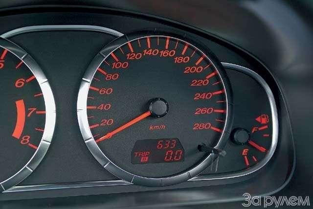 Mazda 6MPS Искусство единения— фото 63573