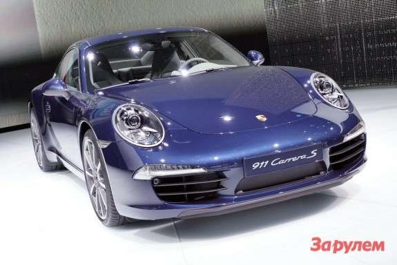 Porsche 911 Carrera S side-front view