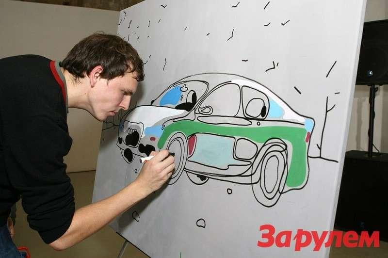 Audi Art Trip