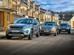 00 DISCOVERY sport ,X 3,SRX_zr 05_15-HDR_1