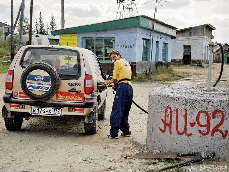 ДоКолымы— нерукой подать— фото 68580
