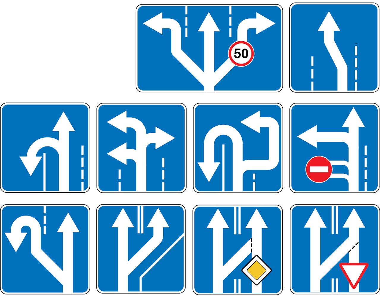 Новые дорожные знаки— комментарий ЗР— фото 837118