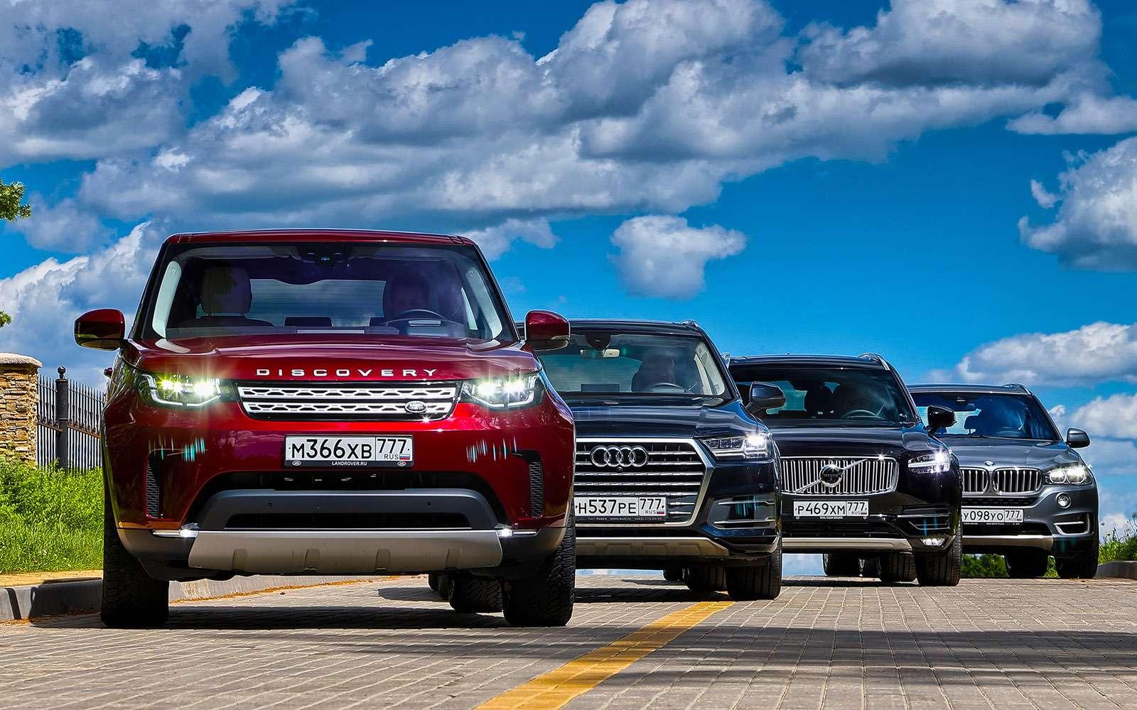Новый Land Rover Discovery против конкурентов— тест ЗР— фото 784653