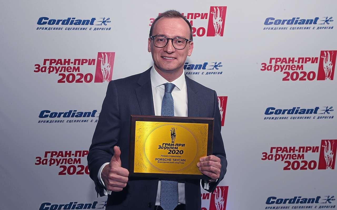 11лучших: Гран-при «Зарулем» 2020— фото 1172783