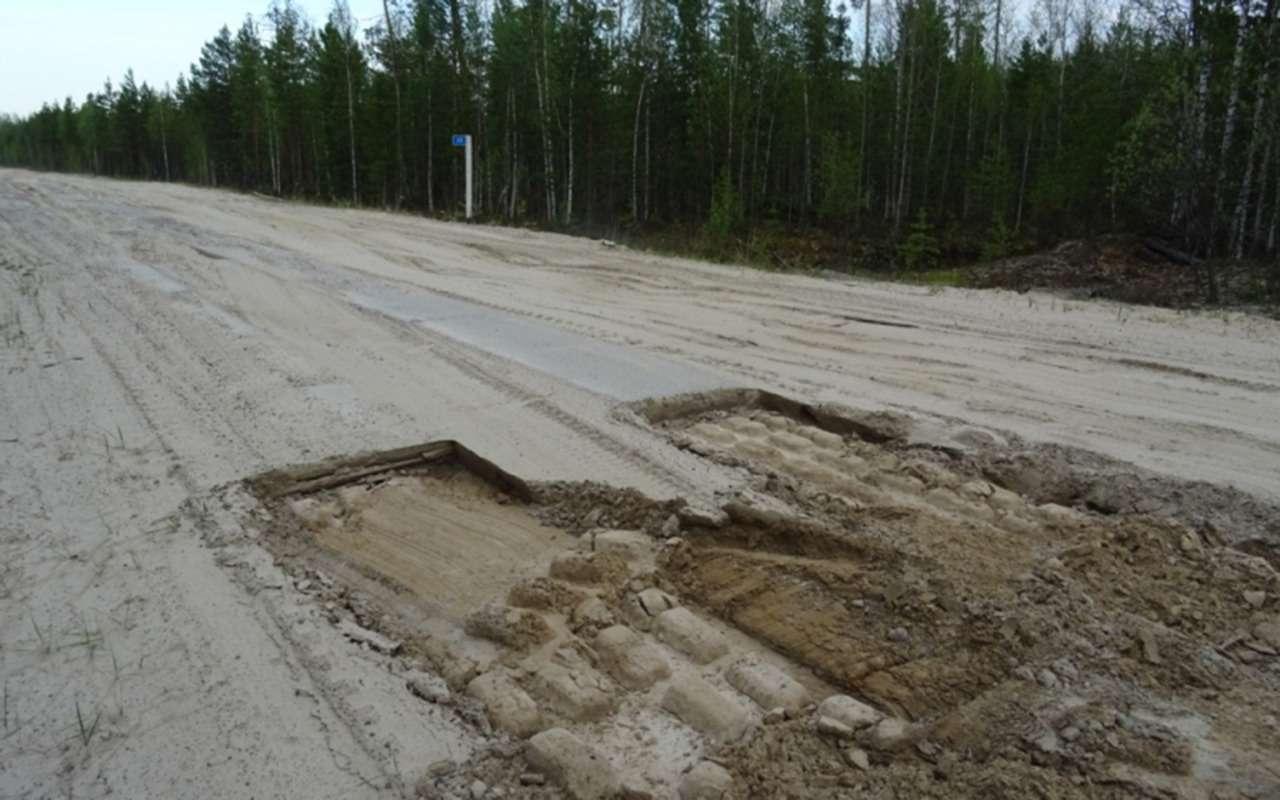 Полиция разыскала украденный участок сельской дороги— фото 979828
