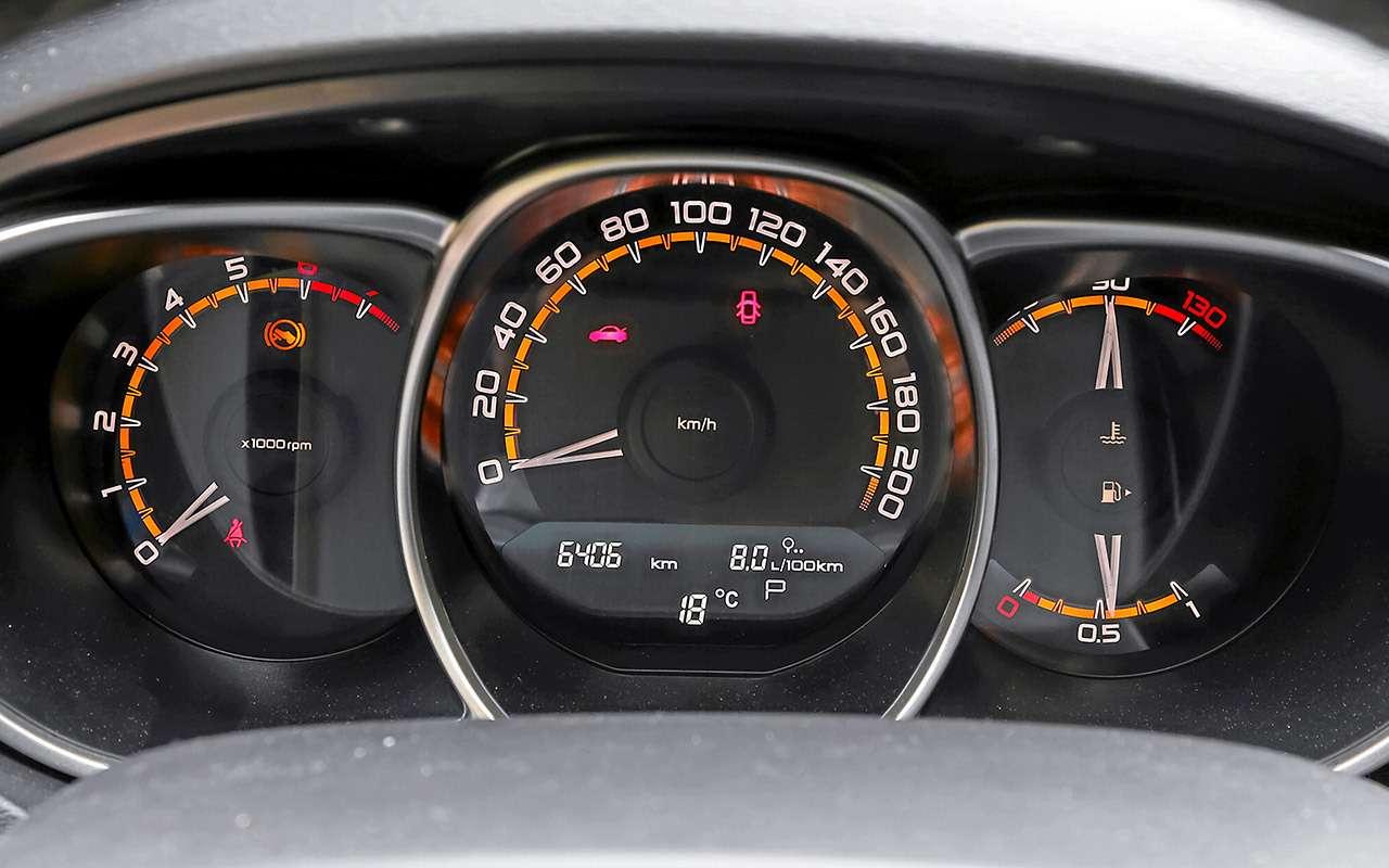 Chevrolet Cobalt иЛада Веста— большой тест— фото 1224473