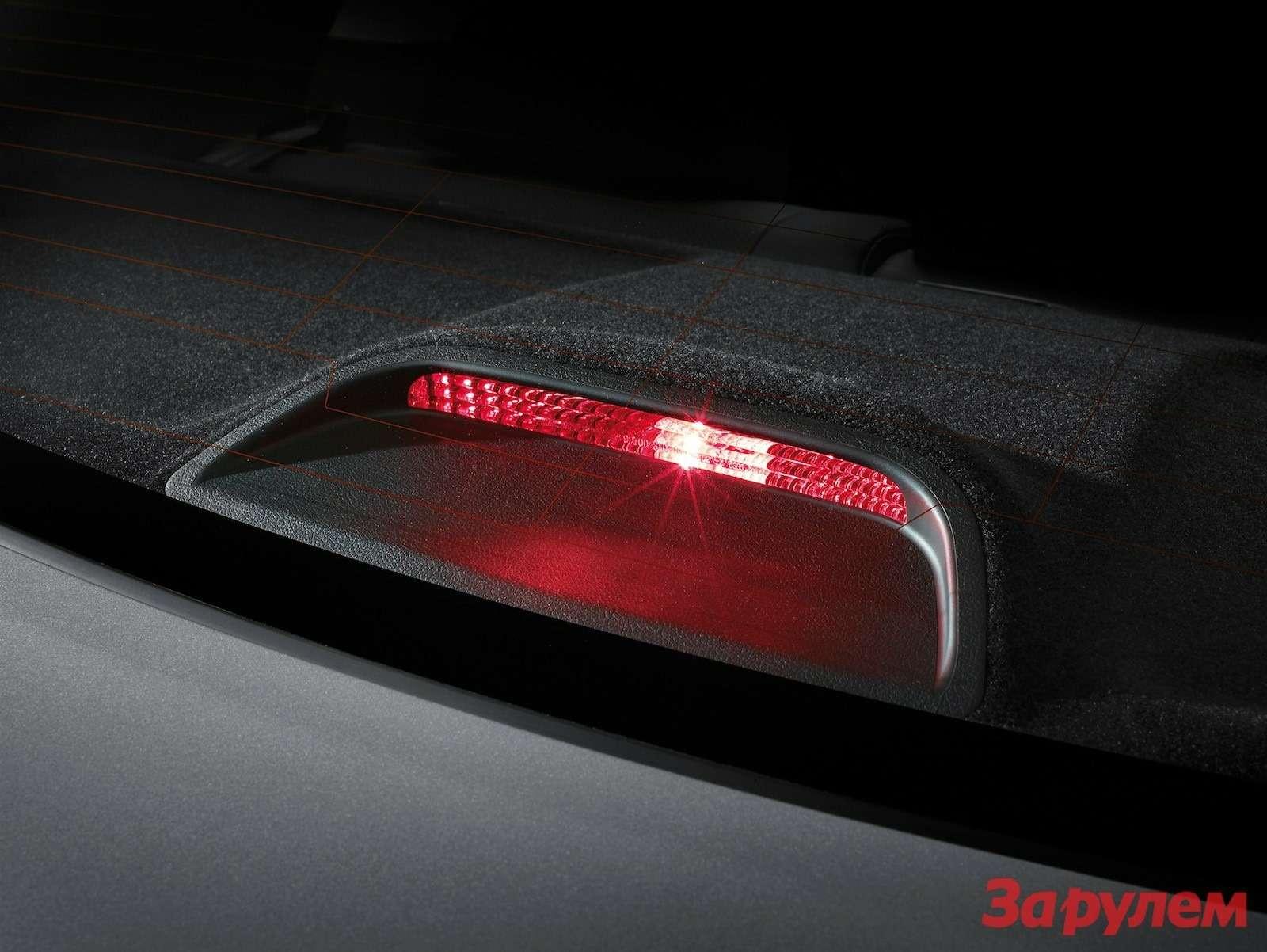 1232282_elantra_high_mounted_stop_lamp_lhd_eu