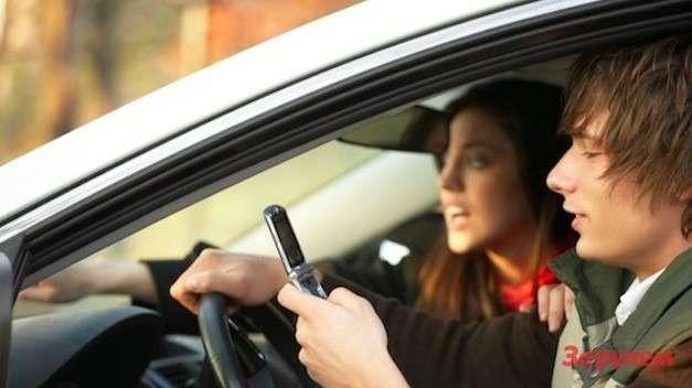 texting_driving_new_main