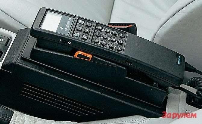 Ещесовсем недавно стоимость такого телефона исчислялась тысячами марок.