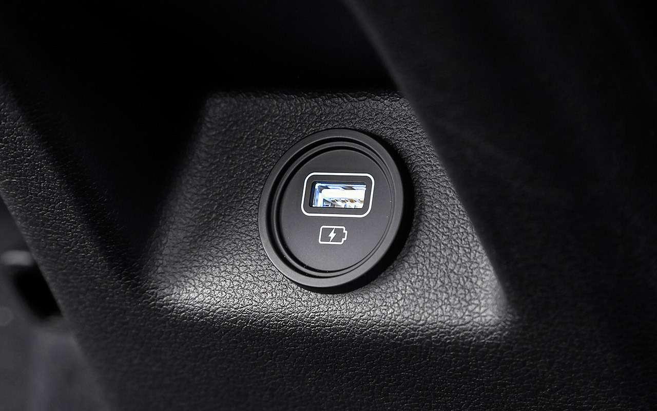Hyundai Solaris 2020: всё, что изменилось— фото 1103305