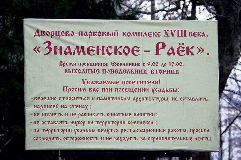 Колизей Тверской губернии— фото 83526