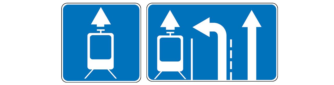 Новые дорожные знаки— комментарий ЗР— фото 837114