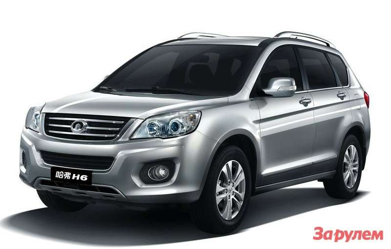 Great Wall Hover H6