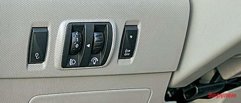 Левой клавишей открывают «заправочную горловину», правой изменяют звучание внешнего звукового «раздражителя».