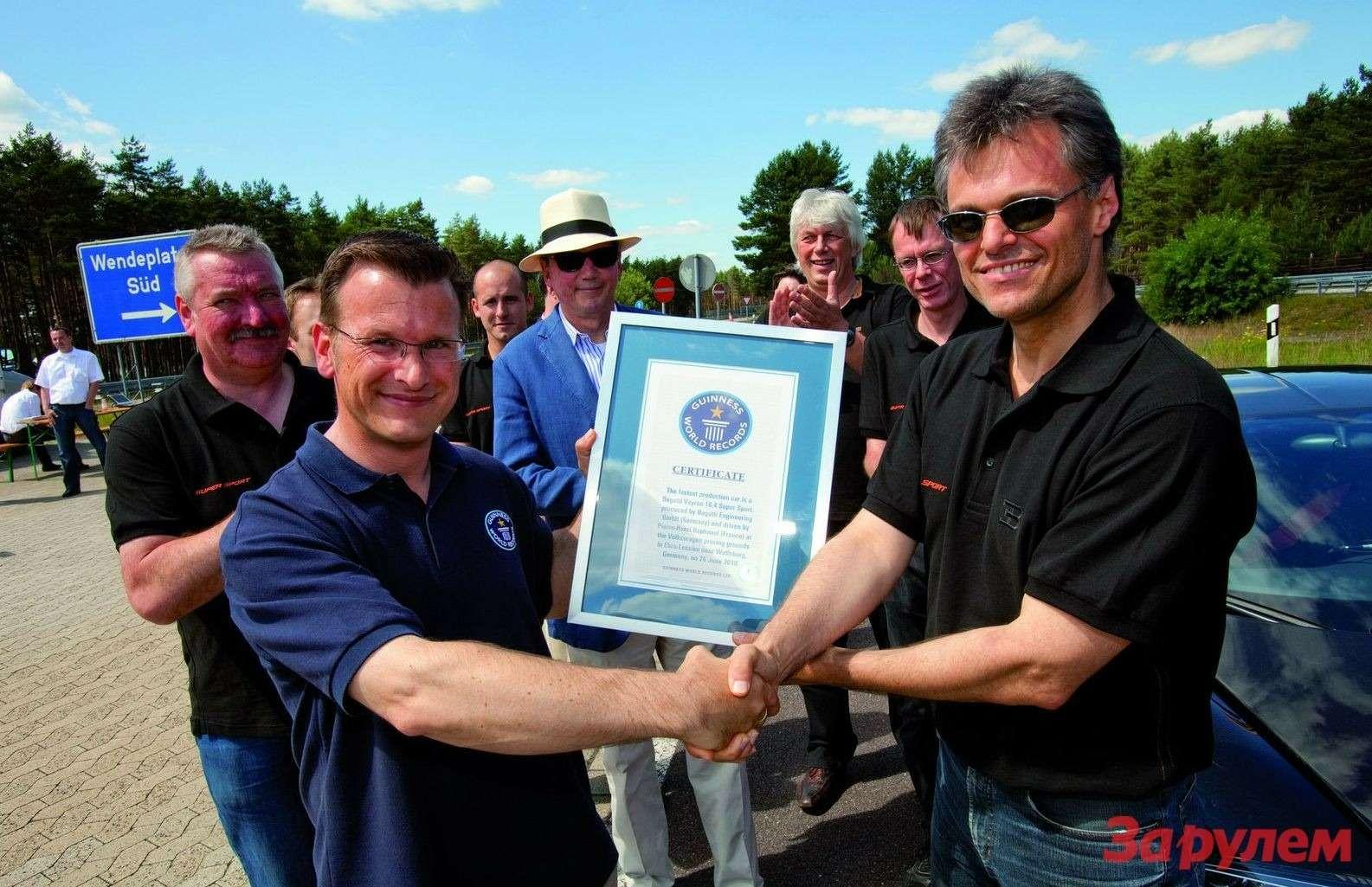 Bugatti Veyron 16.4 Super Sport установил мировой рекорд скорости