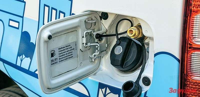 Все, что связано сзаправкой,— подлючком бензобака. Кштуцеру газобаллонного оборудования прилагается набор переходников.