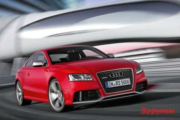 Audi RS5 side-front view