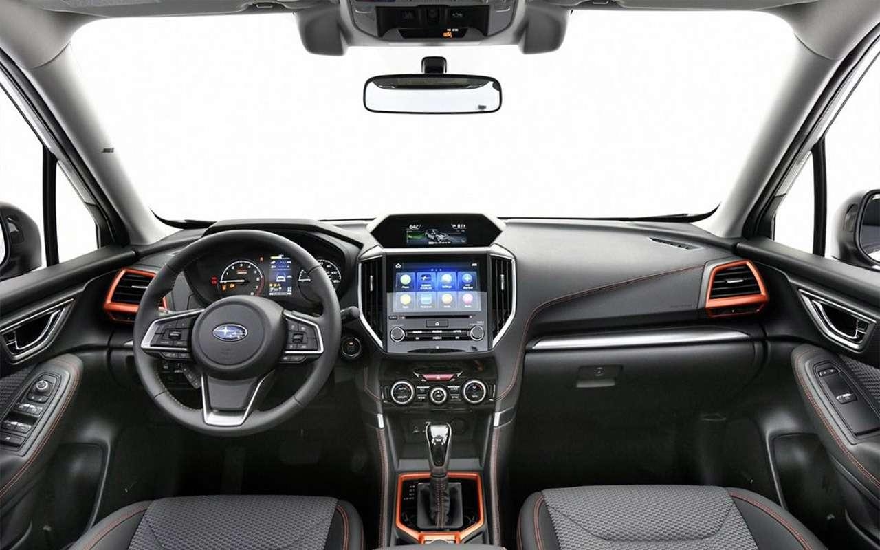 Новый Subaru Forester дляРоссии: «Зарулем» узнал все цены икомплектации— фото 912721
