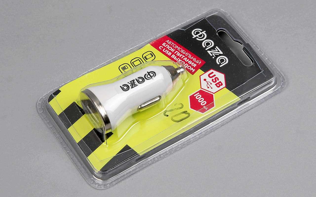 USB-зарядки для телефонов: выбрали лучшие - фото 1167600