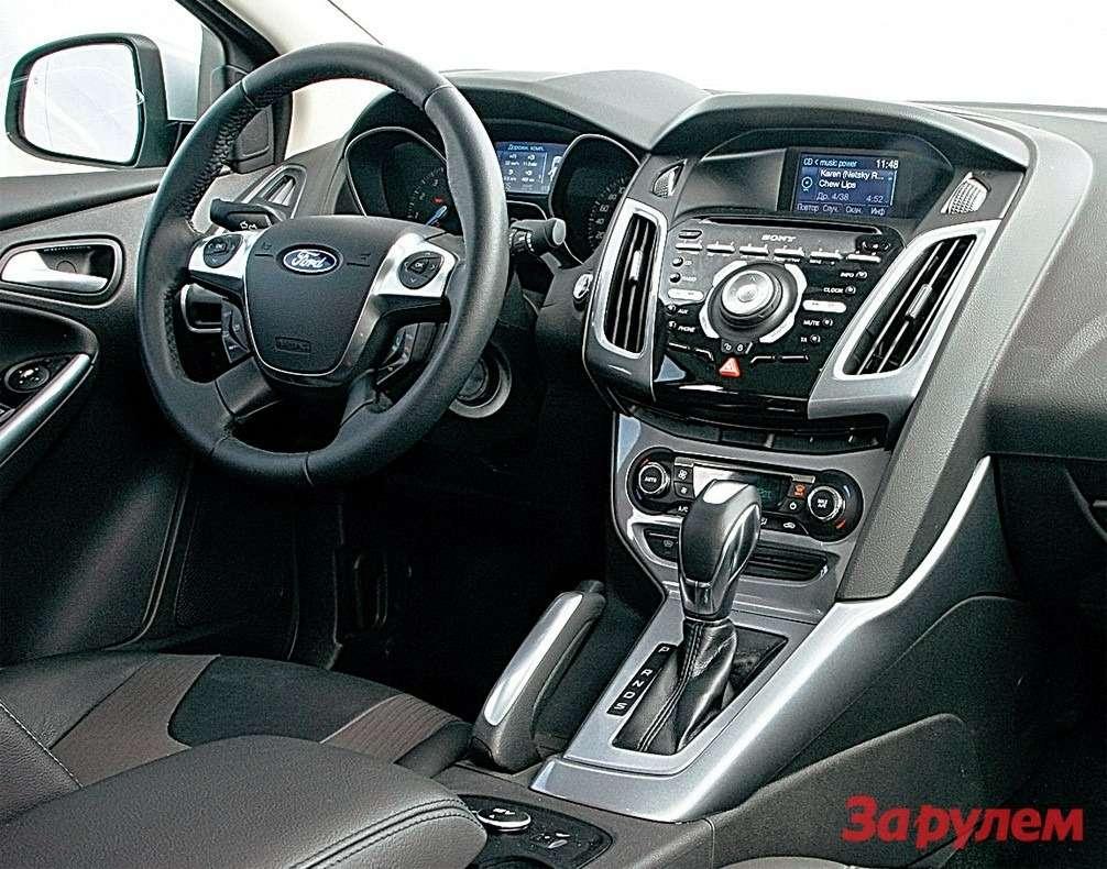 «Фокус» втретьем поколении— эталон качества иэргономики, внем также самые удобные сиденья водителя ипассажира.