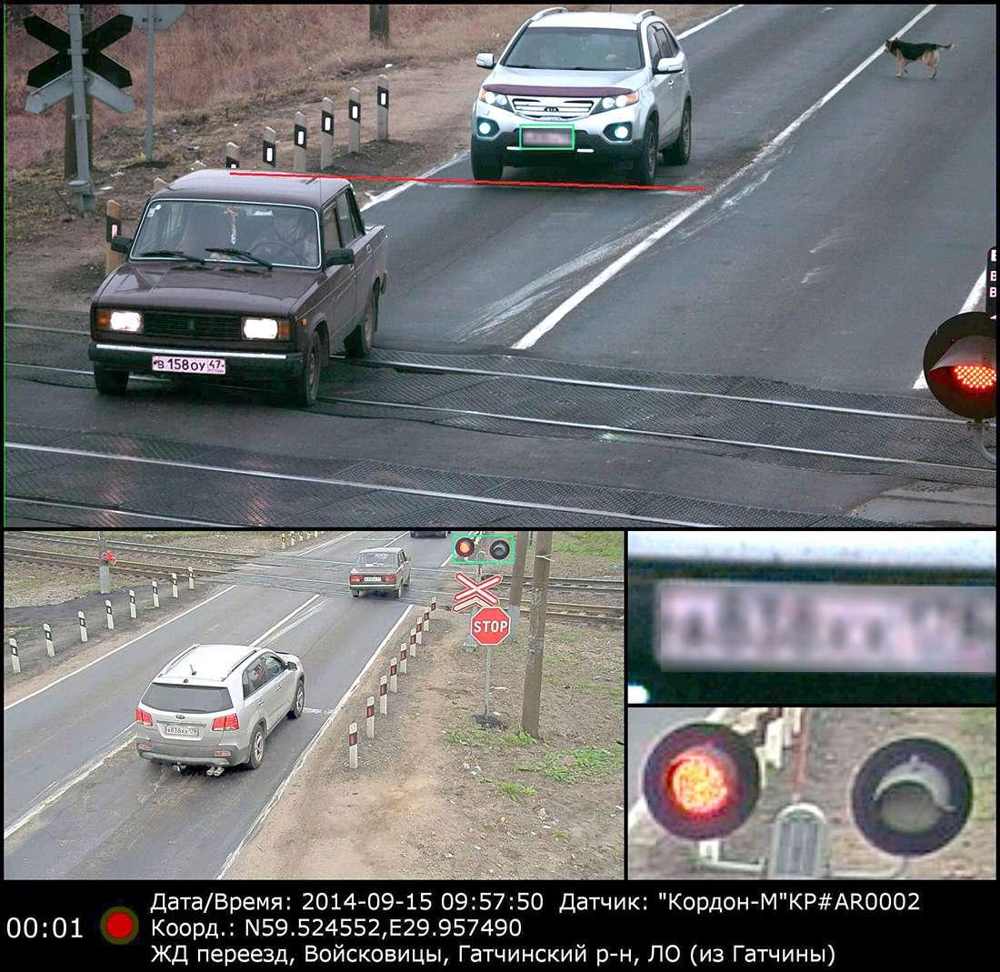 Знать влицо: как работают камеры видеофиксации нарушений— фото 660594