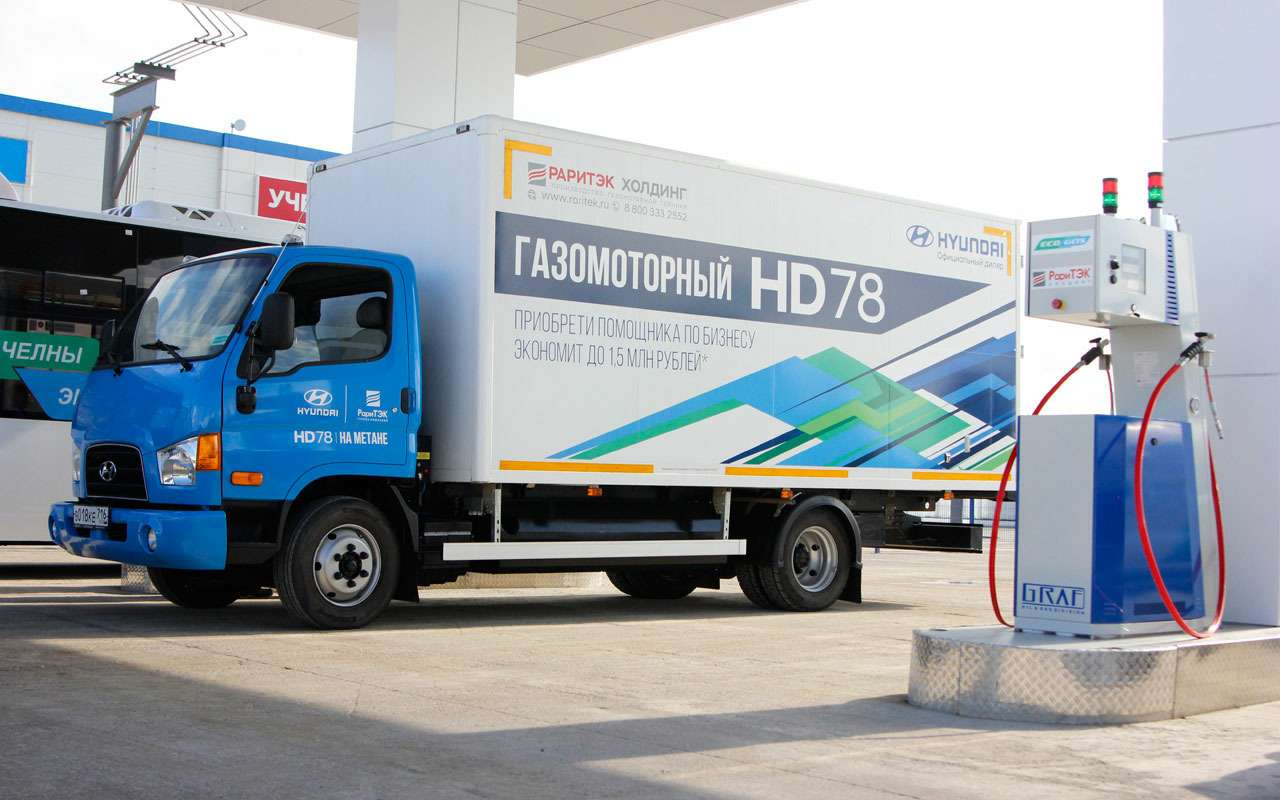 Hyundai переводит свои грузовики нагаз— фото 1235081
