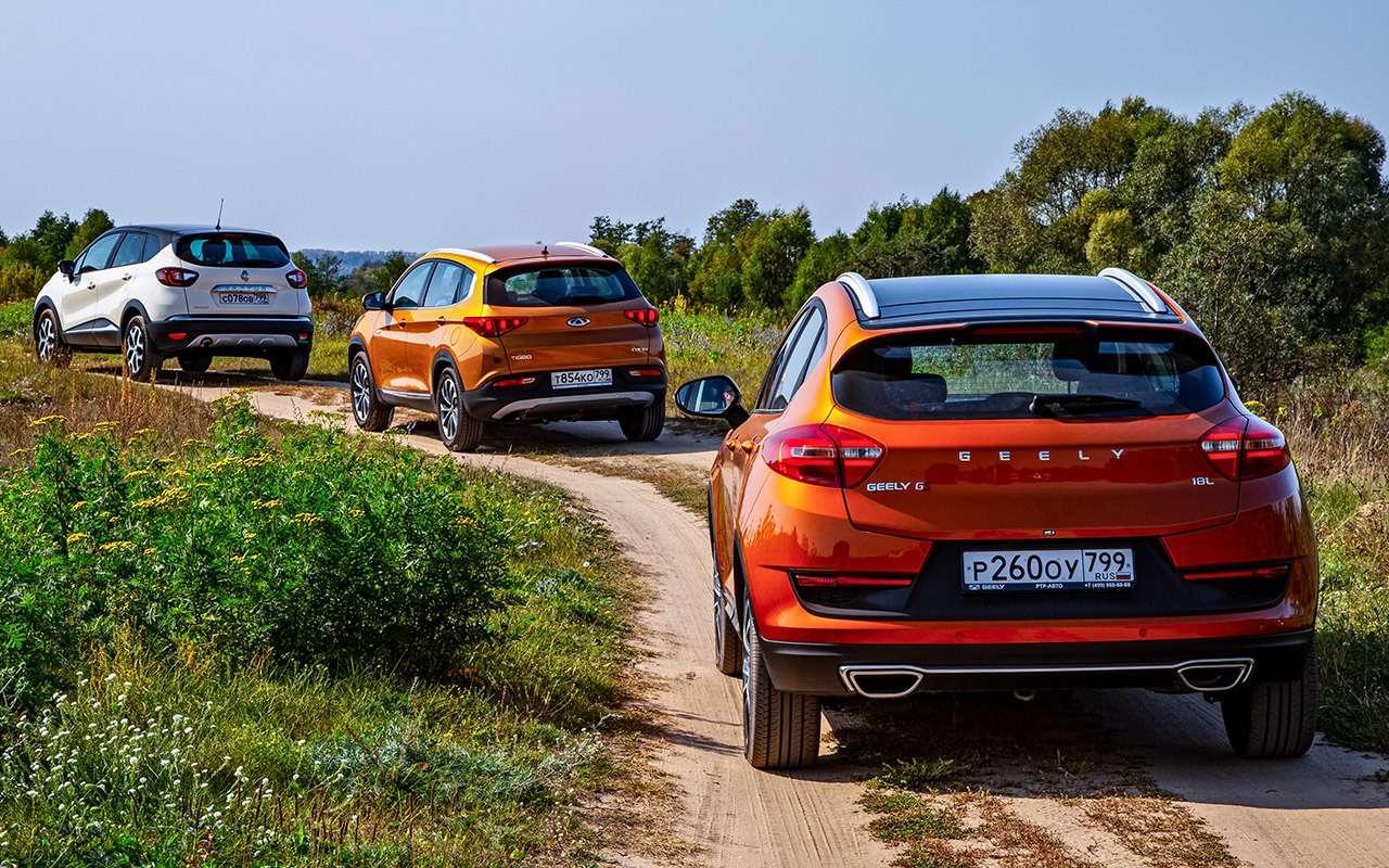 Geely GS, Chery Tiggo 7, Renault Kaptur: большой тест кроссоверов— фото 1012316