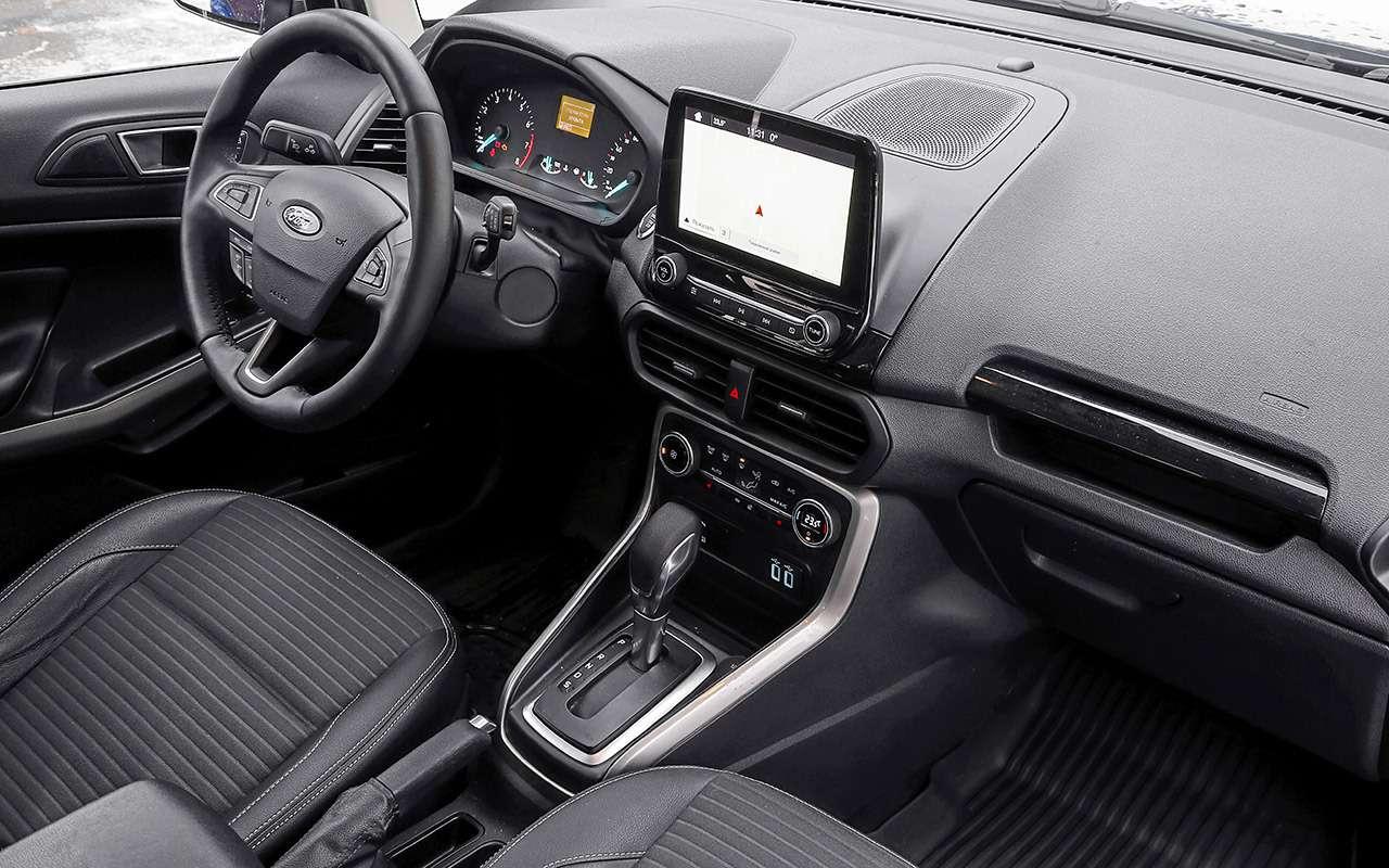 Лада XRAY Cross, Ford Ecosport иCreta: тест кроссоверов— фото 944615
