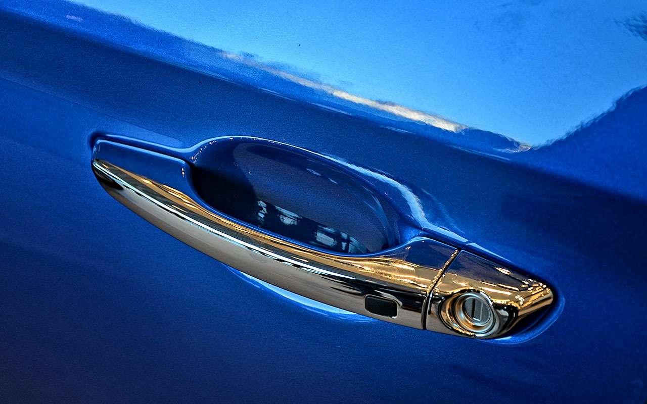 Цены нановый Hyundai Solaris: кчему готовиться?— фото 708332