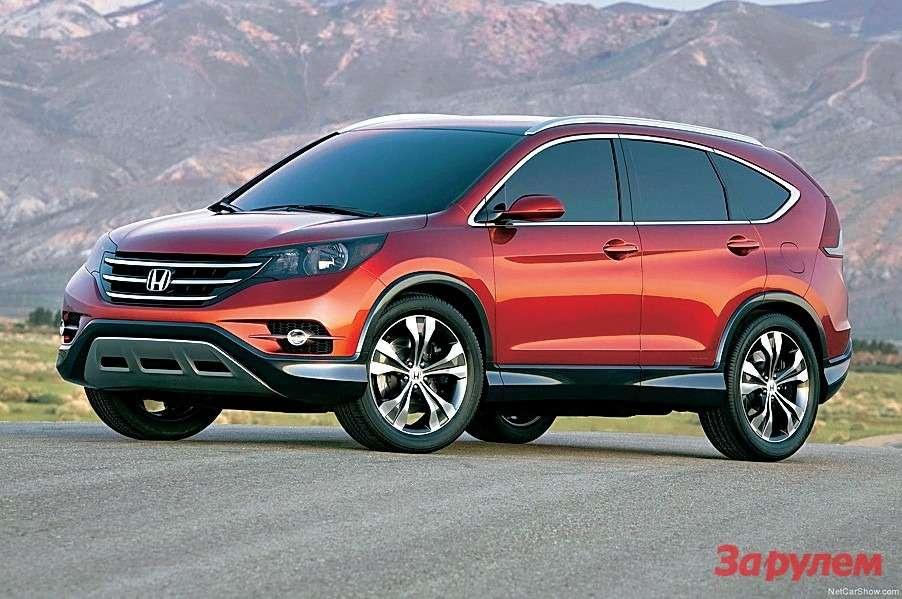 Осенью: «Хонда CR-V»