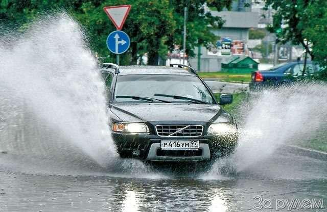 Трейд-ин Volvo XC70. Первый парень надеревне— фото 59964