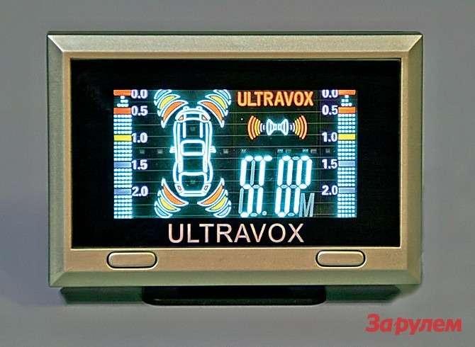ULTRAVOX V-308
