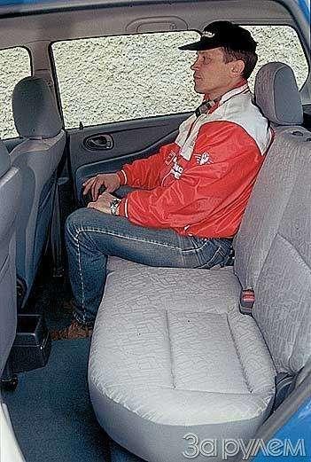 Тест Citroen Xsara Picasso, Mitsubishi Space Star, Mazda Premacy, Renault Scenic. Семейный квартет.— фото 20447