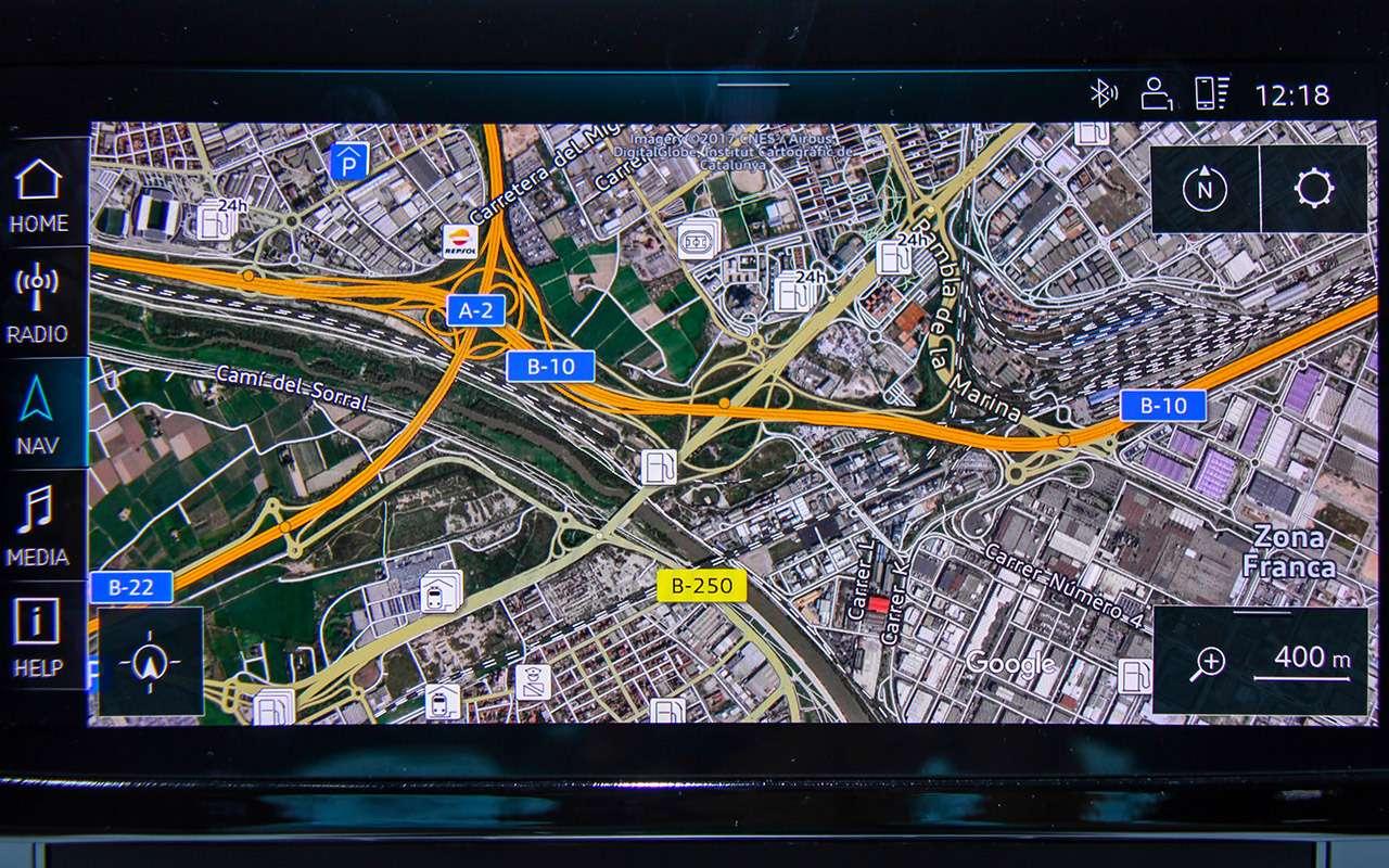 Новая Audi A8— проверяем задатки рефлексолога— фото 790716