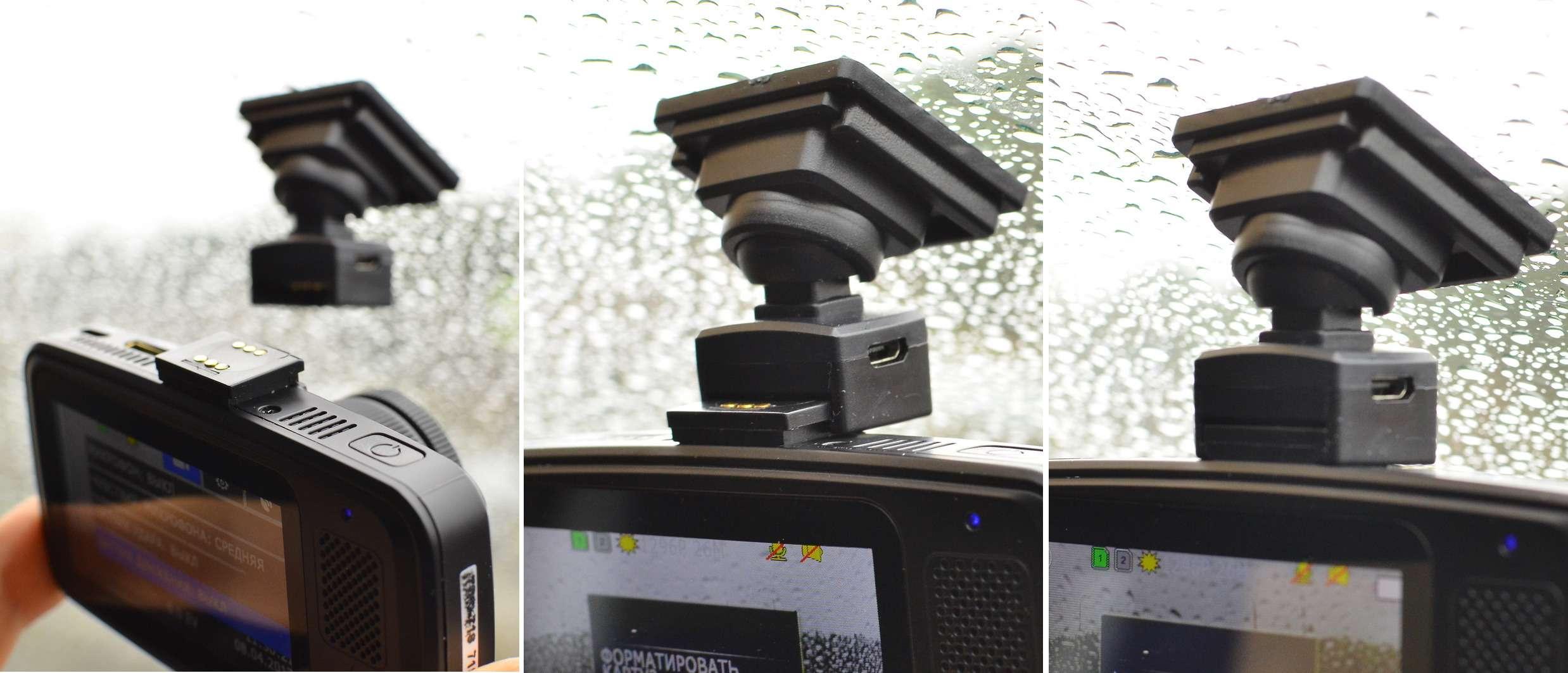 Супертест ЗР— дорогущие видеорегистраторы иудалой бюджетник— фото 773865
