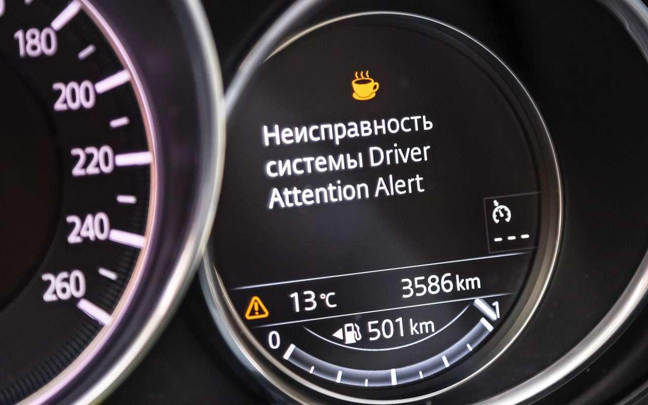 Чейполный привод круче— Ford Kuga или Mazda CX-5?— фото 825753