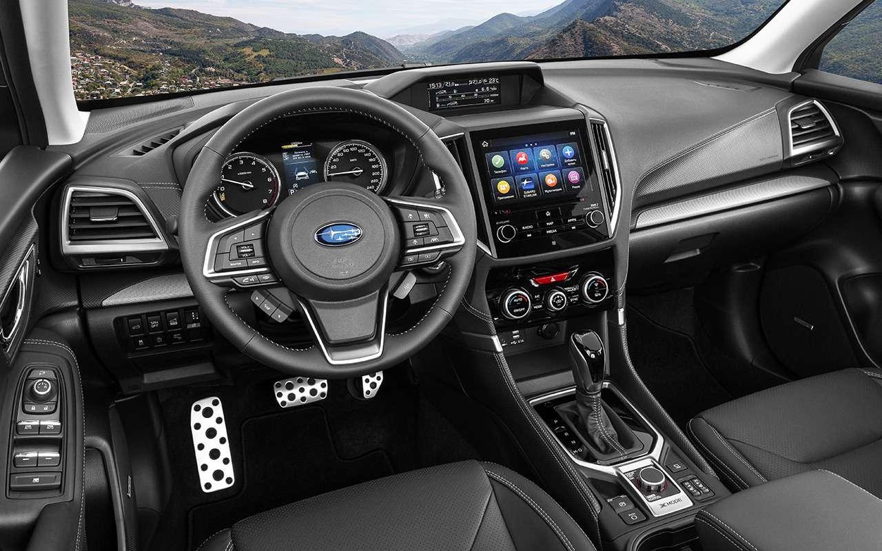 Subaru Forester: 5плюсов иодин маленький минус— фото 921259