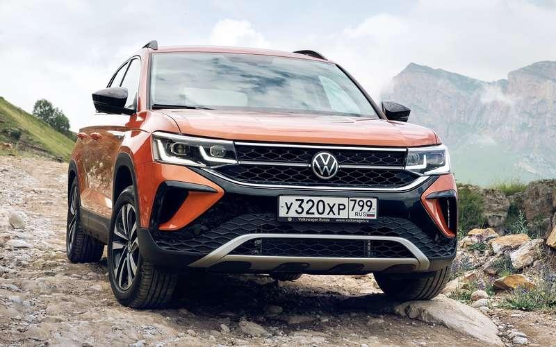Минимум миллион: Volkswagen поднял цены напопулярные модели