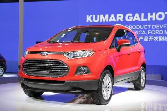 Ford EcoSport side-front view