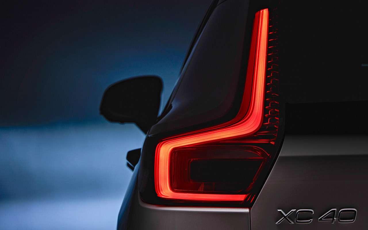 Новый кроссовер Volvo XC40— тест-драйв «Зарулем»— фото 838124