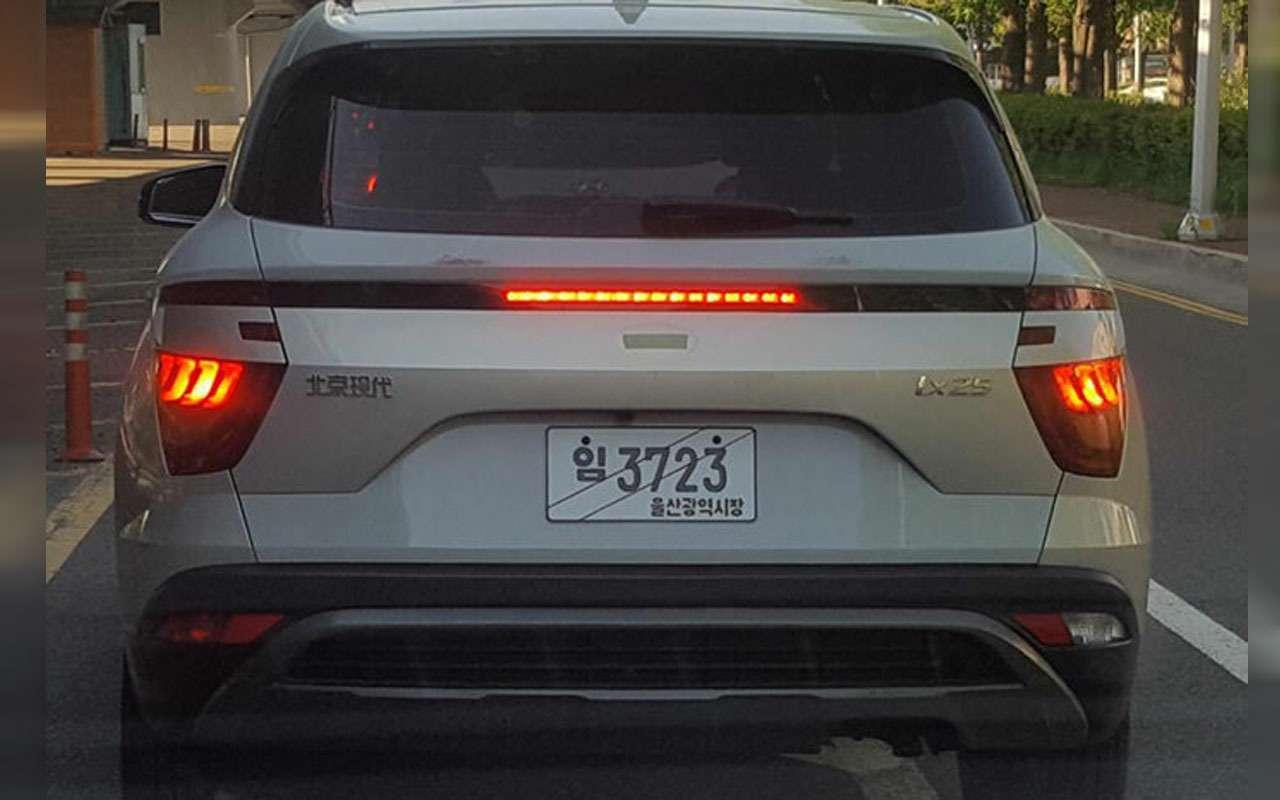 Hyundai Creta 2— новая порция фото— фото 989221