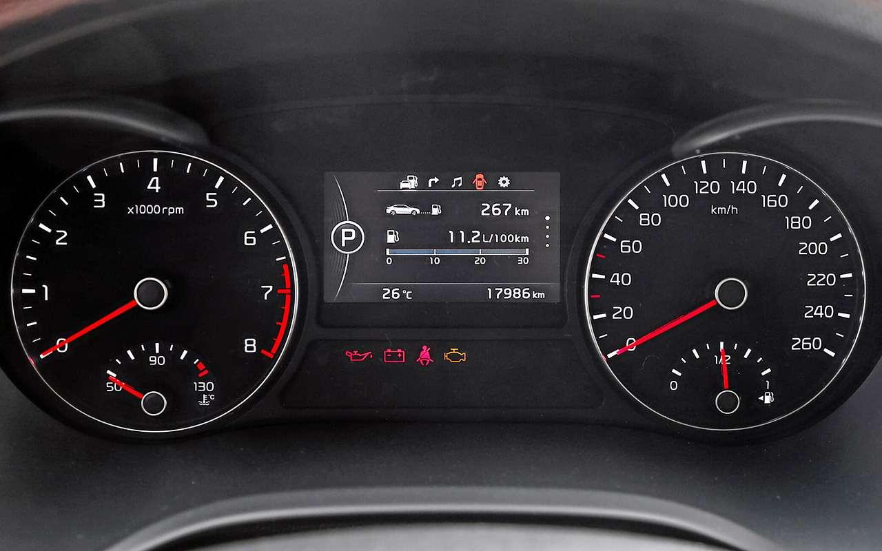 Toyota Camry против конкурентов— сравнительный тест— фото 882452