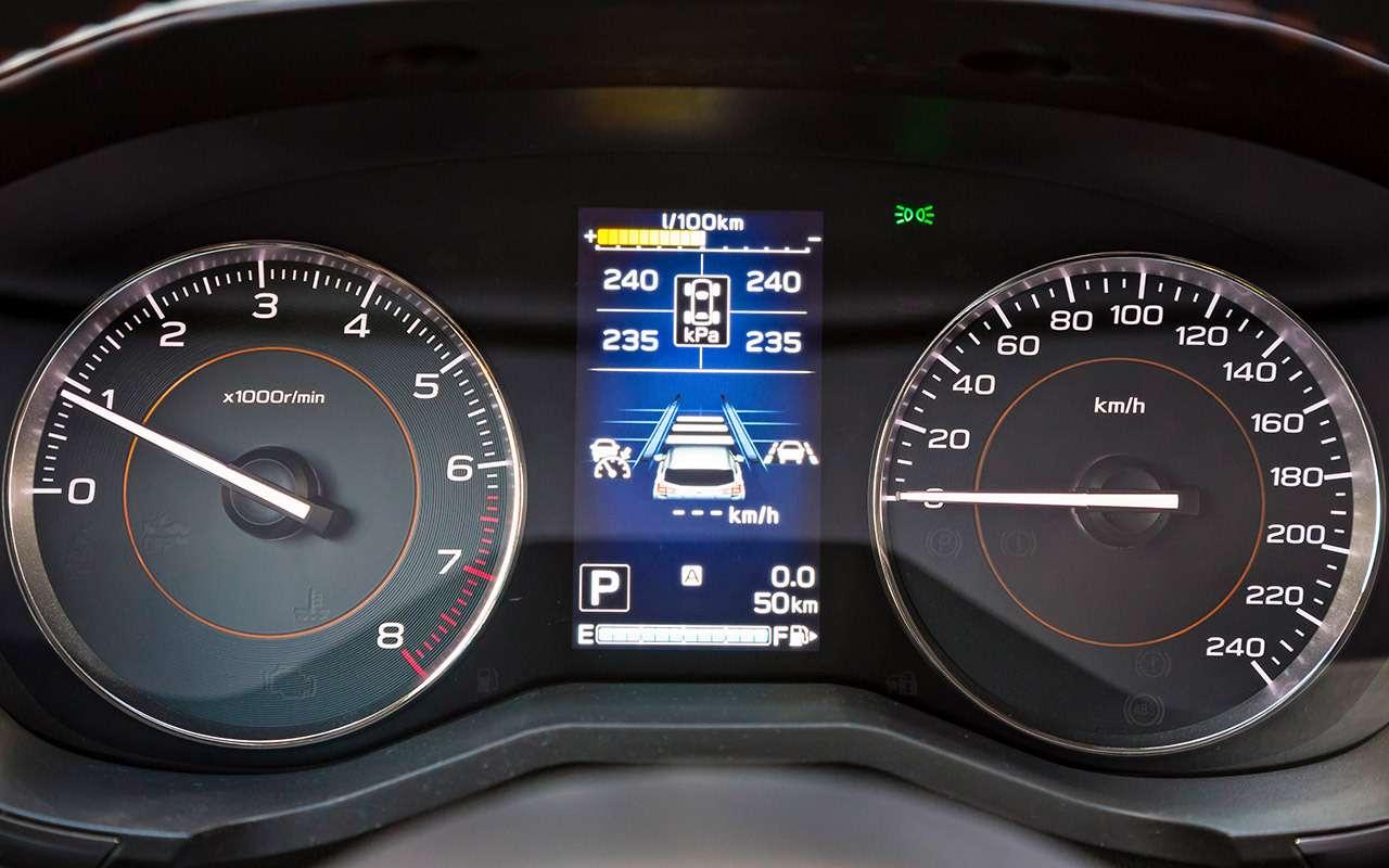 Новый Subaru XV— тест-драйв ЗР— фото 809511