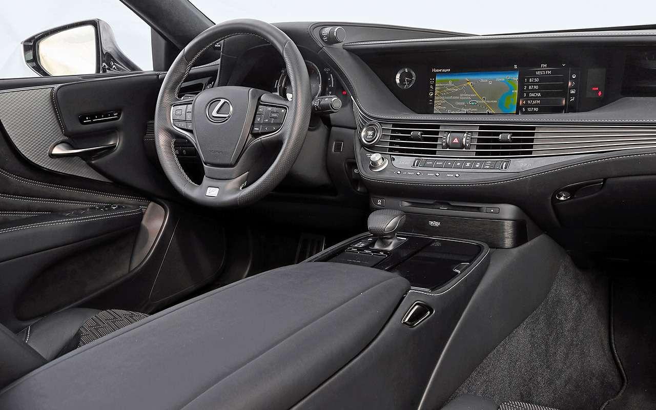 Большой тест престижных седанов: новый Lexus LS500и конкуренты— фото 928757
