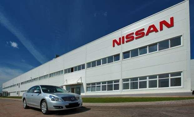 NISSAN завод